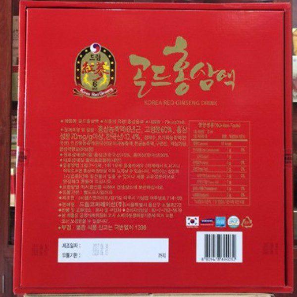 nuoc uong hong sam 6 nam korea red ginseng drink sobek 02 2