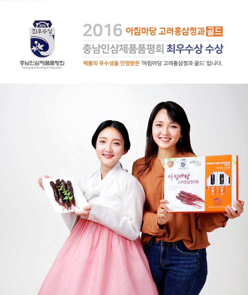 Tác dụng phụ của Hồng sâm Hàn Quốc