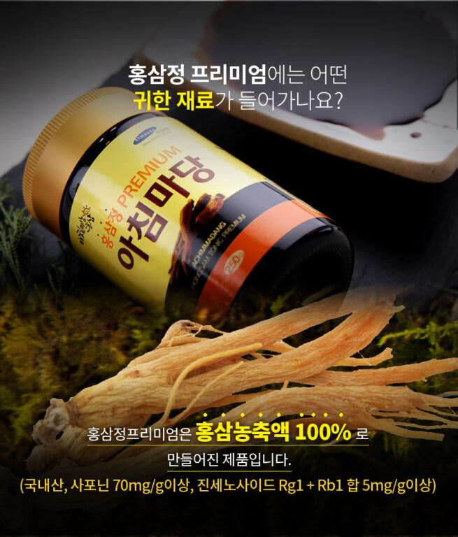 Hồng sâm Hàn Quốc phòng loãng xương