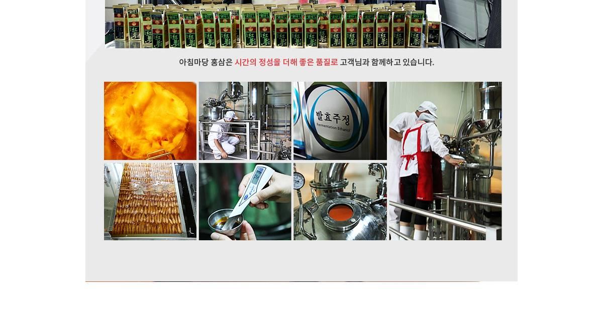 nhà máy sản xuất nhân sâm Geumsan